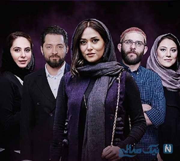بهرام رادان و پریناز ایزدیار بازیگر جیران