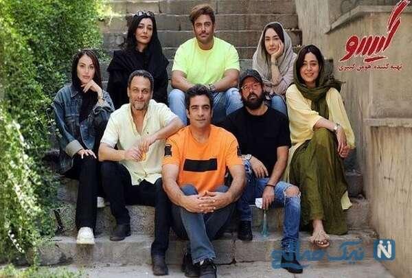 تصویری از بازیگران مجموعه گیسو