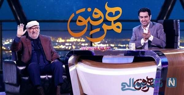 داریوش ارجمند و شهاب حسینی در همرفیق