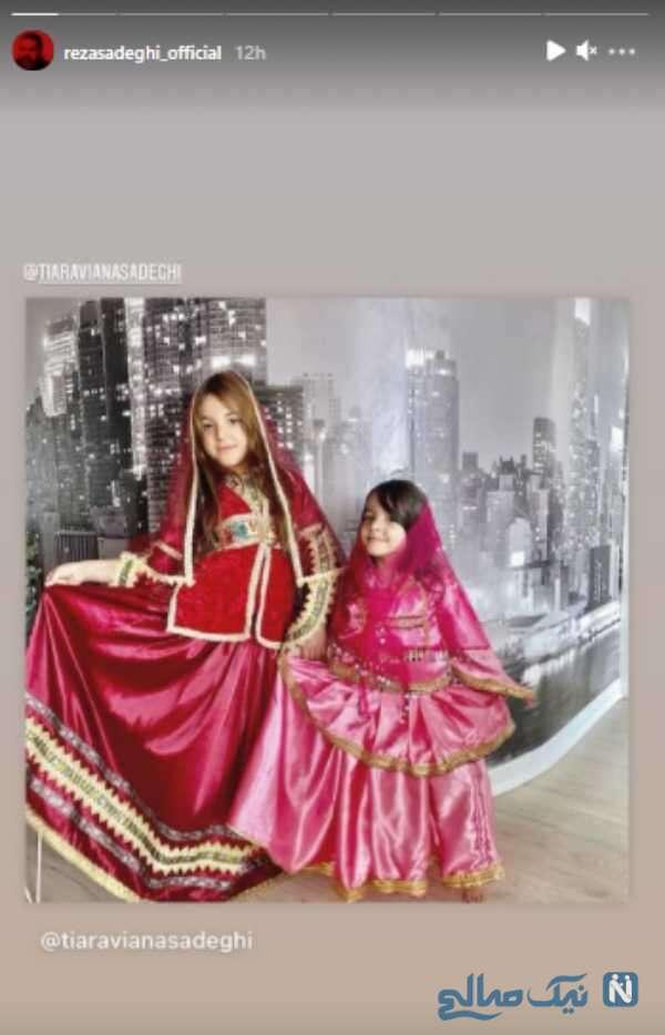 لباس سنتی تیارا و ویانا صادقی