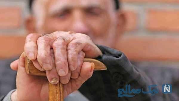 سرقت از افراد سالمند