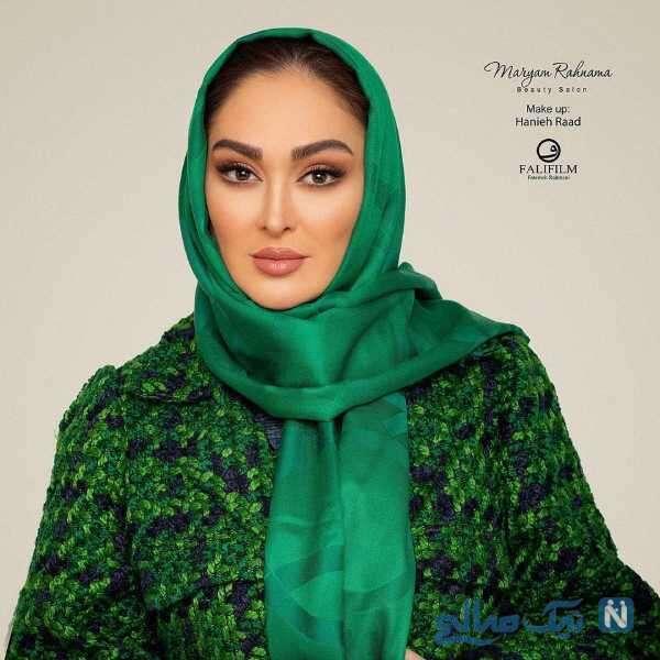 ست سبز رنگ الهام حمیدی