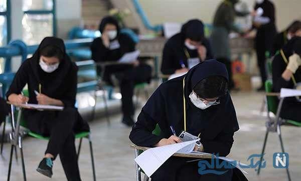 امتحانات مدارس در ایام کرونا