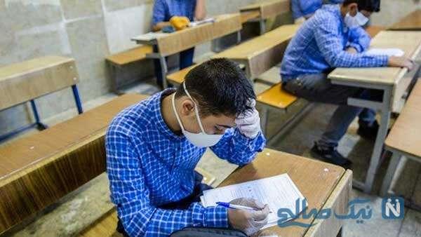 تکلیف امتحان دانش آموزان