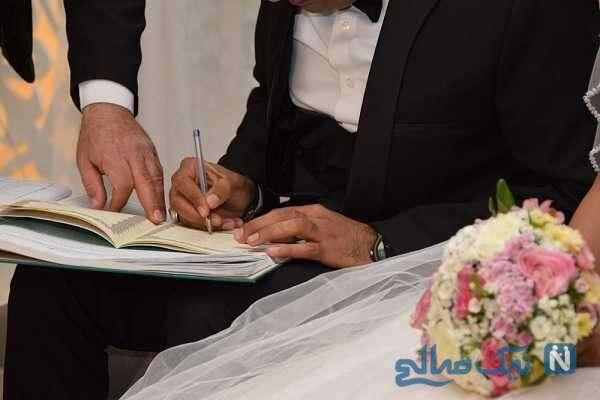 لحظه زیبای مراسم عقد زوجی که بخاطر اعتیاد زندگی شان به هم خورد