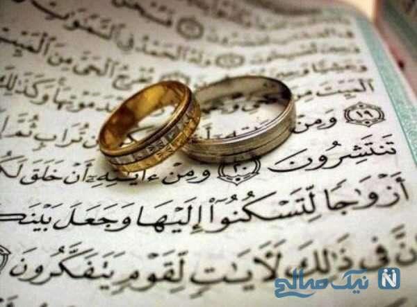 ازدواج از نظر اسلام