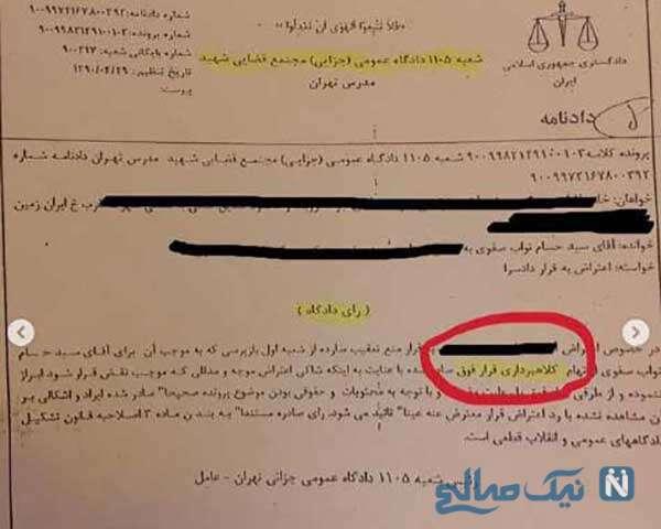واکنش حسام نواب صفوی به تعلیقش