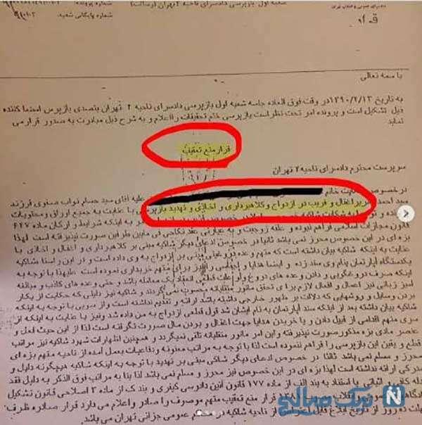 واکنش حسام نواب صفوی