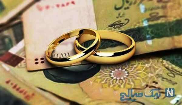 وام ازدواج برای زوج های جوان