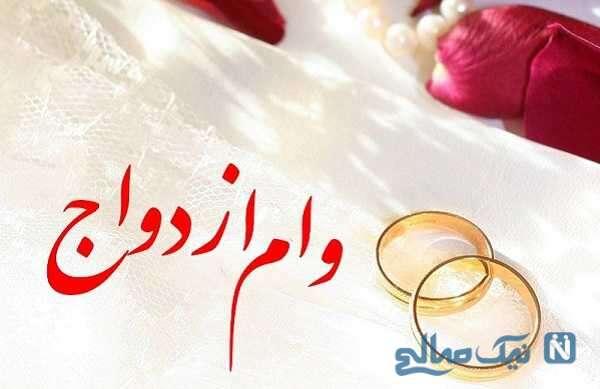 زمان پرداخت وام ازدواج ۱۰۰ میلیون تومانی به زوج های جوان و نکات مهم آن