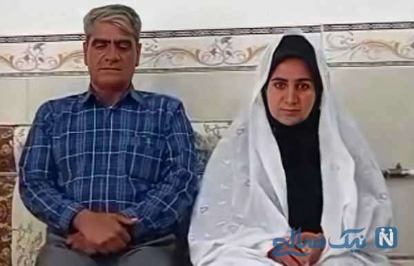 به هم رسیدن عروس و داماد ایرانی بعد از 32 سال