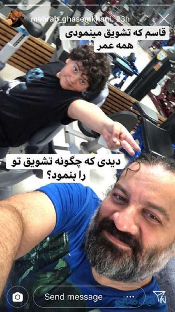بدنسازی مهراب قاسم خانی و پسرش
