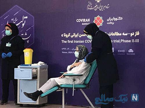 تزریق واکسن ایران برکت به مینو محرز دکتر عفونی