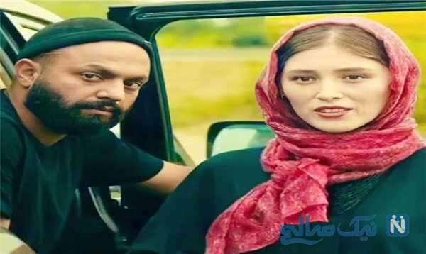 فرشته حسینی بازیگر سریال قورباغه