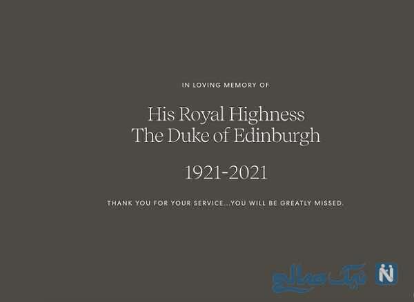 پیام مگان مارکل و شاهزاده هری برای درگذشت پرنس فیلیپ