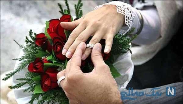 نکات مهم درباره ازدواج