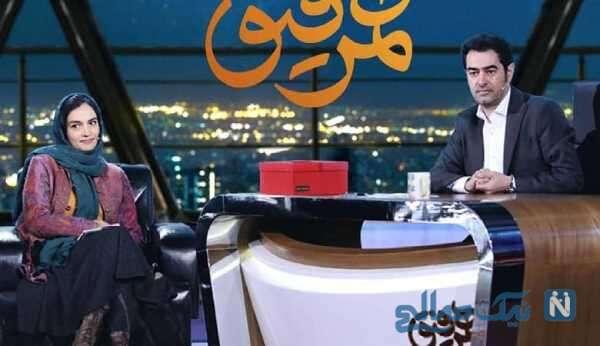 شهاب حسینی و میترا حجار در همرفیق