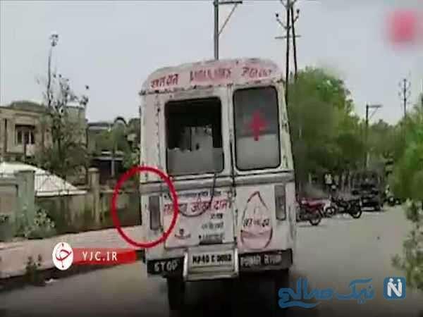 سقوط جسد کرونایی در خیابان