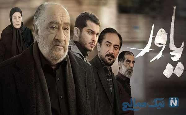 عکس سلفی جالب بازیگران سریال یاور در پشت صحنه این مجموعه