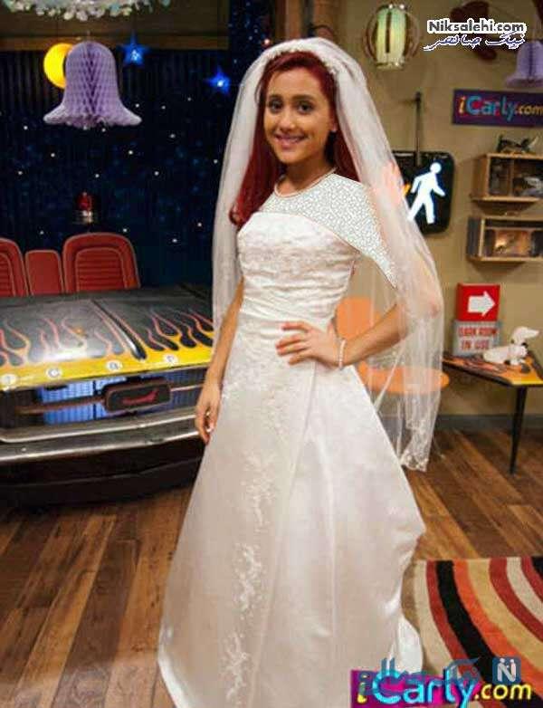آریانا در لباس عروس