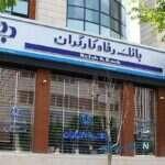 توضیحات رئیس بانک رفاه از ضرب و شتم یک زن توسط کارمند بانک