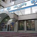 توضیح رئیس شعبه بانک در مورد کلیپ کتک زدن زن توسط کارمند بانک