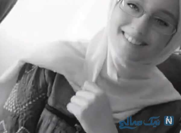 دختر زیبا که همراه خانواده اش شهید شد