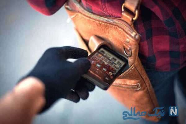 سرقت گوشی همراه مقابل پلیس