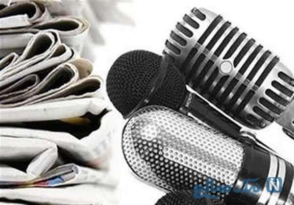 خبرنگاری