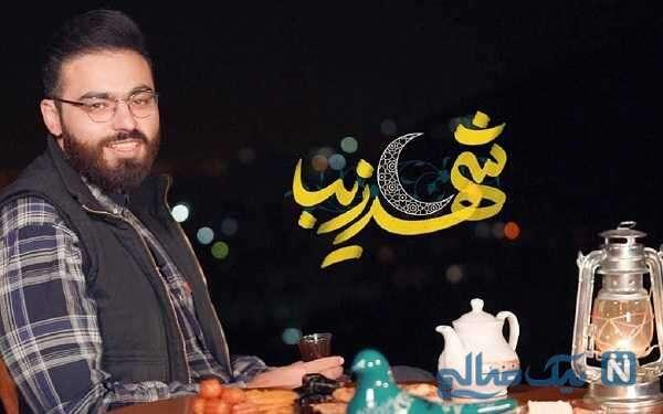 درخواست مجری برای بخشش حمید صفت در برنامه زنده تلویزیونی