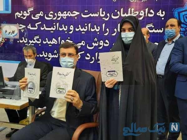 قاضی زاده هاشمی نایب رئیس مجلس و دخترش