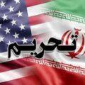 حسن روحانی: به مردم اعلام میکنم تحریم شکسته شده است