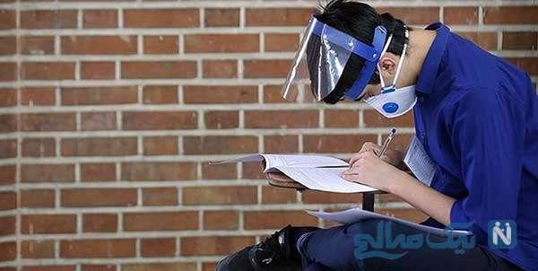 برگزاری امتحانات نهایی دانش آموزان