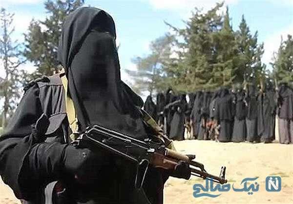 هم خانگی با داعش