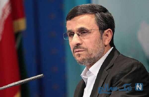تصویری از لایو احمدینژاد در واکنش به ردصلاحیتش که سوژه شد