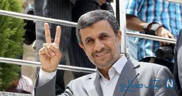 لایو احمدی نژاد بعد از رد صلاحیتش