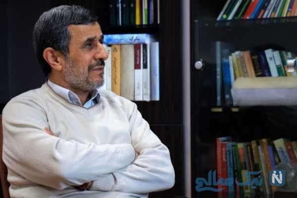 رئیس جمهور سابق ایران