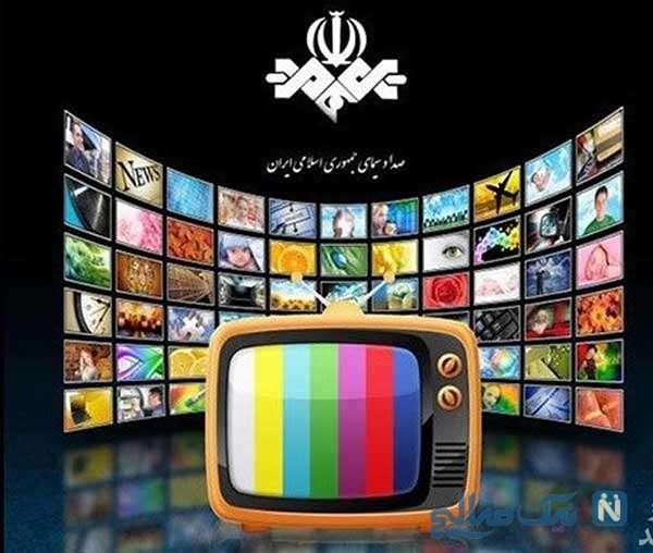 پخش زنده صداوسیما