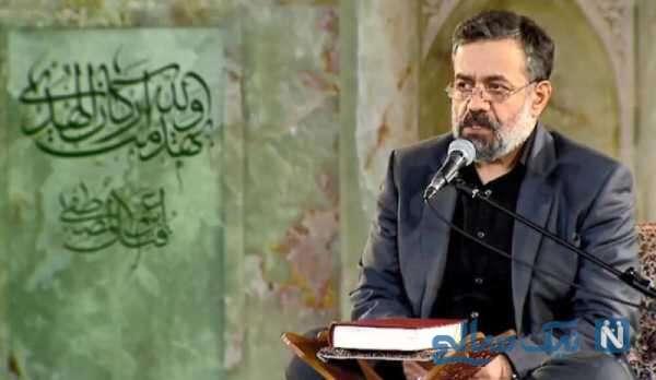 محمود کریمی مداح ایرانی