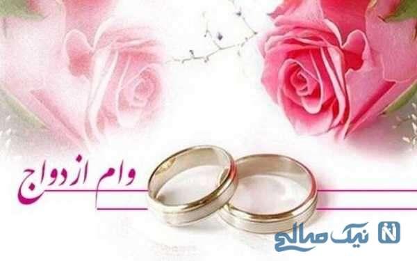 جزئیات پرداخت وام ازدواج ۱۰۰ میلیونی در سال جاری