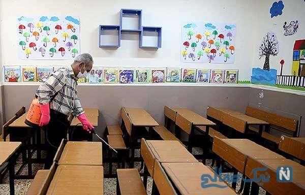 وزیر آموزش و پرورش