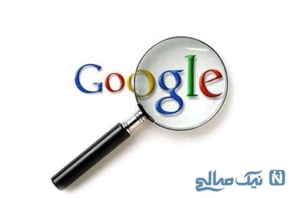 بیشترین جستجو ایرانیان در گوگل در اردیبهشت ۱۴۰۰