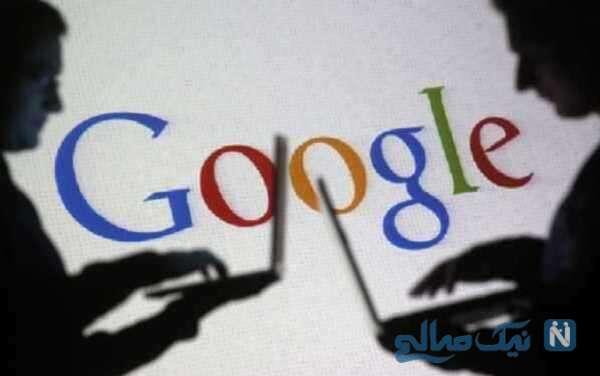 جستوجوگر گوگل