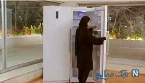 تبلیغ یخچال لیلا حاتمی