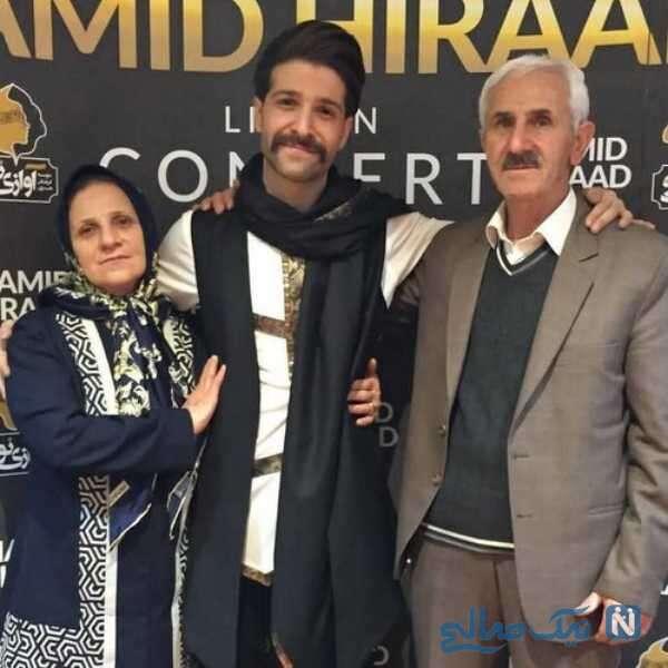 عکس حمید هیراد در کنار پدر و مادرش
