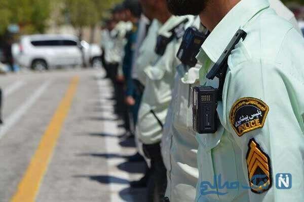 نیروی پلیس