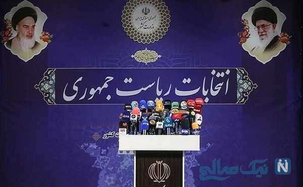 اسامی نامزدهای انتخابات ریاست جمهوری ۱۴۰۰ اعلام شد