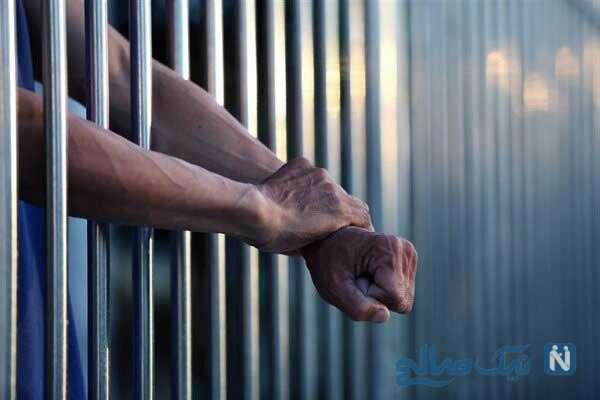 حرف های همسر زندانی