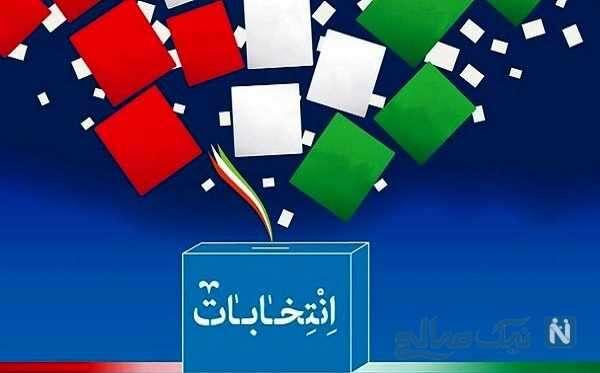 تعداد کاندیداهای تایید صلاحیت شده انتخابات ریاست جمهوری اعلام شد