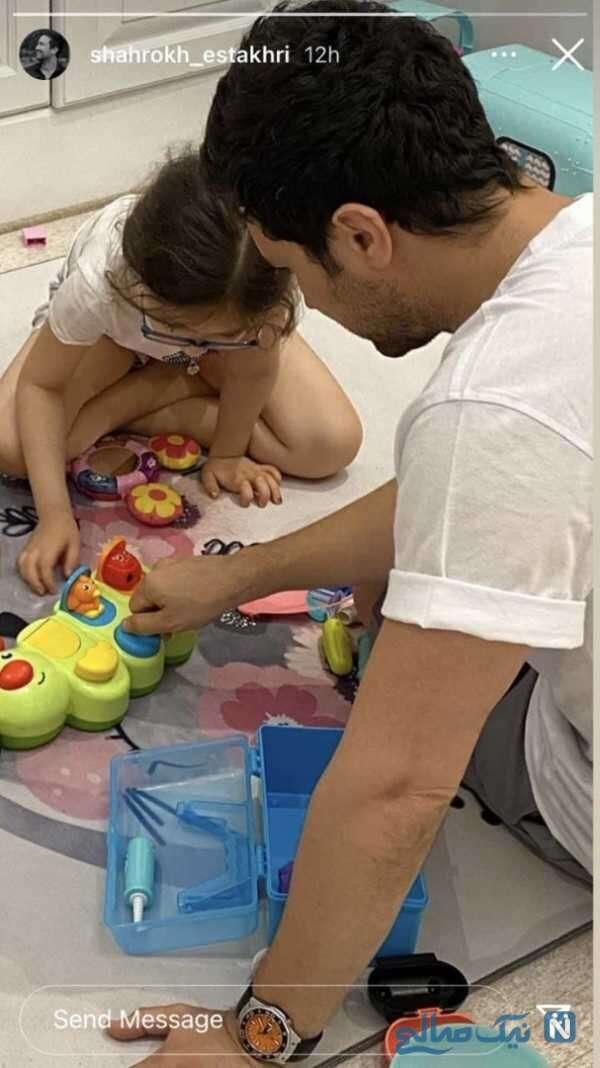 همبازی شدن شاهرخ استخری با دخترش